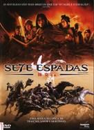 Seven Swords - Brazilian DVD cover (xs thumbnail)