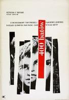 Les quatre cents coups - Polish Movie Poster (xs thumbnail)