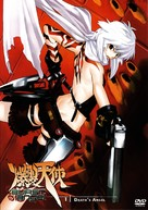 """Bakuretsu tenshi"" - Movie Cover (xs thumbnail)"