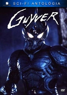 Guyver - Hungarian Movie Cover (xs thumbnail)