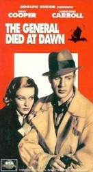 The General Died at Dawn - VHS cover (xs thumbnail)