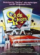Cheech & Chong's Next Movie - Danish Movie Poster (xs thumbnail)