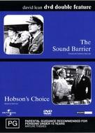 Hobson's Choice - Australian Movie Cover (xs thumbnail)