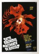 Sette orchidee macchiate di rosso - Italian Movie Poster (xs thumbnail)