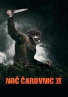Halloween II - Slovenian Movie Poster (xs thumbnail)