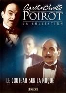 """Poirot"" Lord Edgware Dies - French poster (xs thumbnail)"