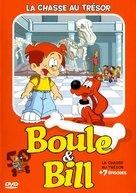 """Boule et Bill"" - French DVD cover (xs thumbnail)"