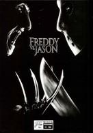 Freddy vs. Jason - Austrian poster (xs thumbnail)