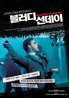 Bloody Sunday - South Korean Movie Poster (xs thumbnail)