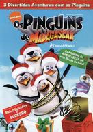 The Madagascar Penguins in: A Christmas Caper - Brazilian DVD movie cover (xs thumbnail)