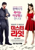 Mr. Right - South Korean Movie Poster (xs thumbnail)