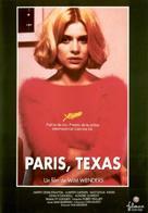 Paris, Texas - Spanish Movie Cover (xs thumbnail)
