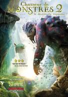 Zhuo yao ji 2 - French Movie Cover (xs thumbnail)