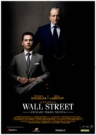 Wall Street: Money Never Sleeps - Slovak Movie Poster (xs thumbnail)
