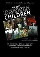 All the Invisible Children - Greek Movie Poster (xs thumbnail)