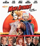 Mars Attacks! - DVD movie cover (xs thumbnail)