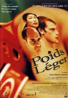 Poids léger - French DVD movie cover (xs thumbnail)