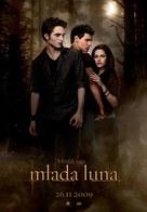 The Twilight Saga: New Moon - Slovenian Movie Poster (xs thumbnail)