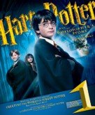 Harry Potter and the Sorcerer's Stone - Canadian Blu-Ray cover (xs thumbnail)