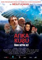 Anka kusu - Turkish poster (xs thumbnail)