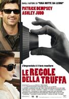 Flypaper - Italian Movie Poster (xs thumbnail)