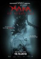 Mara - Vietnamese Movie Poster (xs thumbnail)