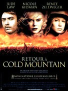 Cold Mountain - French Movie Poster (xs thumbnail)