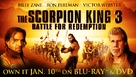 The Scorpion King 3: Battle for Redemption - Video release poster (xs thumbnail)