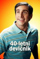The 40 Year Old Virgin - Slovenian Movie Poster (xs thumbnail)