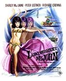 John Goldfarb, Please Come Home - French Movie Poster (xs thumbnail)