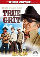 True Grit - Japanese DVD cover (xs thumbnail)