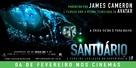 Sanctum - Brazilian Movie Poster (xs thumbnail)