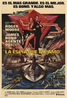 The Spy Who Loved Me - Argentinian Movie Poster (xs thumbnail)