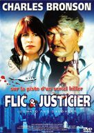 Donato and Daughter - French DVD cover (xs thumbnail)