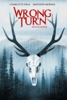 Wrong Turn - Canadian Movie Cover (xs thumbnail)