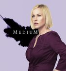 """Medium"" - Movie Poster (xs thumbnail)"