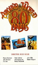 """Around the World in 80 Days"" - Spanish VHS movie cover (xs thumbnail)"