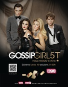 """Gossip Girl"" - Spanish Movie Poster (xs thumbnail)"