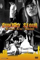 Ssunday Seoul - German poster (xs thumbnail)