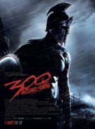 300: Rise of an Empire - French Movie Poster (xs thumbnail)