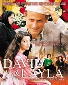 David & Layla - Singaporean Movie Cover (xs thumbnail)