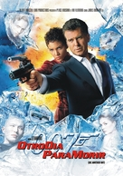 Die Another Day - Argentinian DVD movie cover (xs thumbnail)