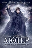 Luther - Russian Movie Cover (xs thumbnail)