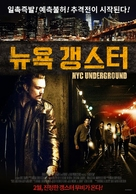 N.Y.C. Underground - South Korean Movie Poster (xs thumbnail)