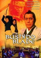 The Bushido Blade - DVD cover (xs thumbnail)