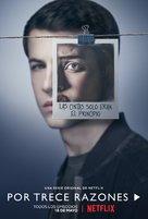 """Thirteen Reasons Why"" - Spanish Movie Poster (xs thumbnail)"