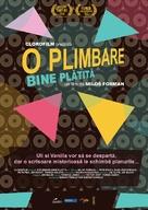 Dobre placená procházka - Romanian Movie Poster (xs thumbnail)