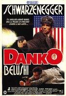 Red Heat - Italian Movie Poster (xs thumbnail)