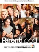 """Parenthood"" - Movie Poster (xs thumbnail)"