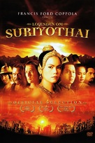 Suriyothai - Swedish Movie Cover (xs thumbnail)